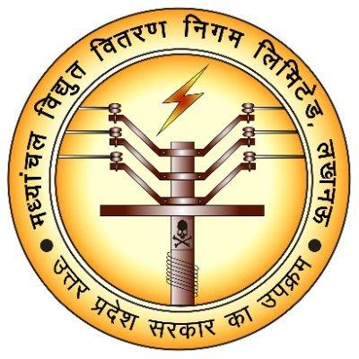 Madhyanchal Vidyut Vitran Nigam Ltd.
