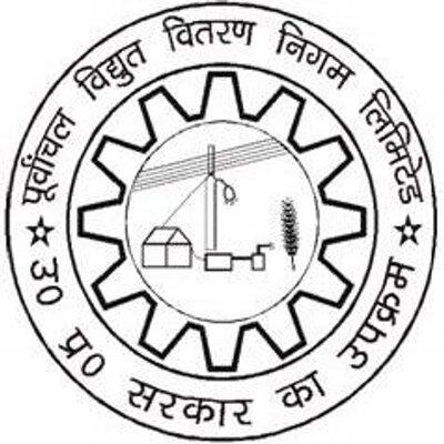 Purvanchal Vidyut Vitran Nigam Limited